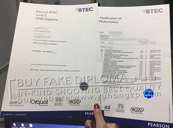 Fake BETC degree and transcript