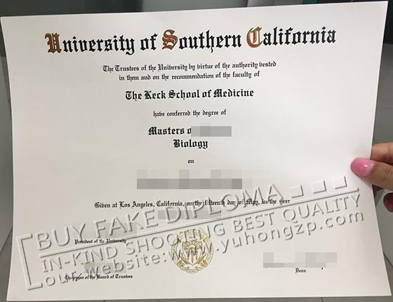 Usc counterfeit degree company buy fake usc diploma for Diplomacompany com