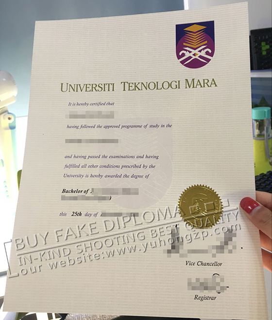 Universiti Teknologi Mara Diploma Template Supplier Buy Uitm Degree