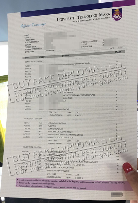 UiTM fake official transcript