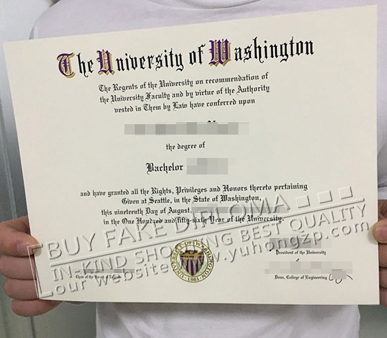 how to make a fake diploma at home
