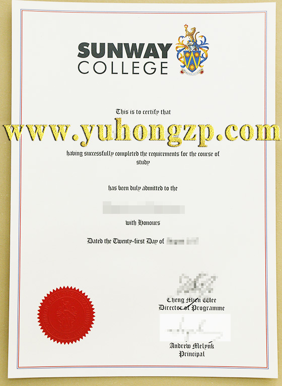 fake degree of sunway college