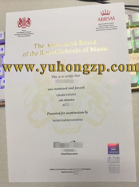 ABRSM certificate sample