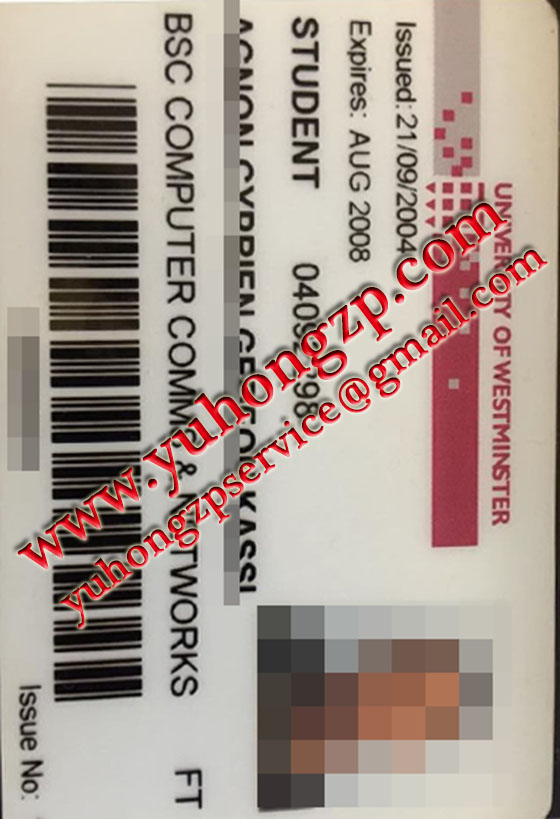 University of Westminster student card