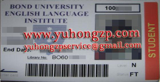bound university student card