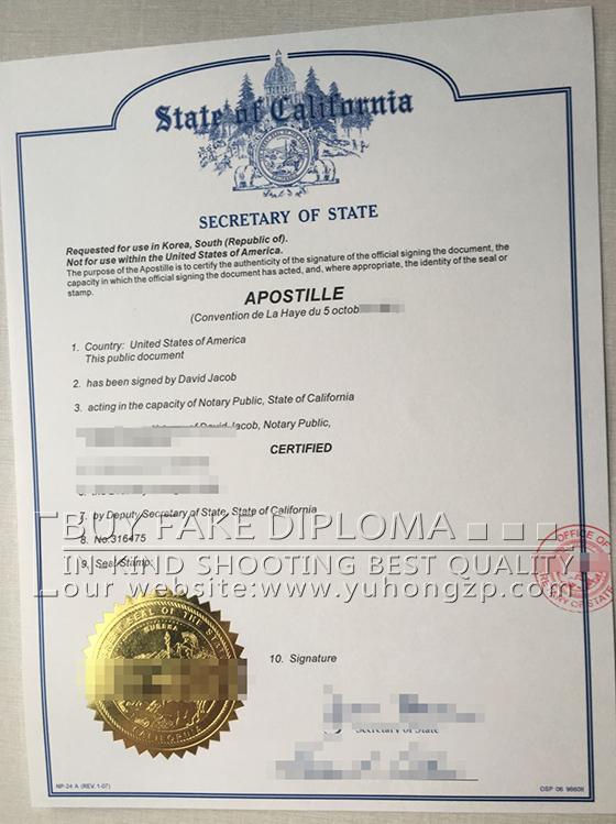 State of California Apostille fake certificate