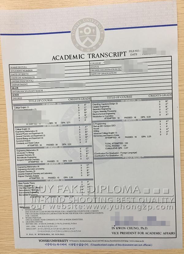 Yonsei University fake transcript