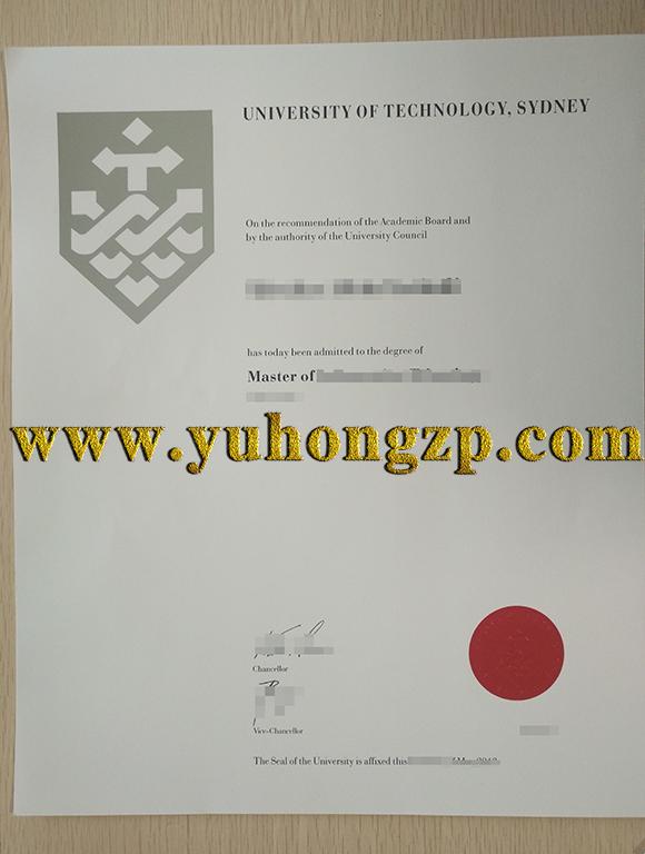 fake UTS diploma sample from yuhongzp.com