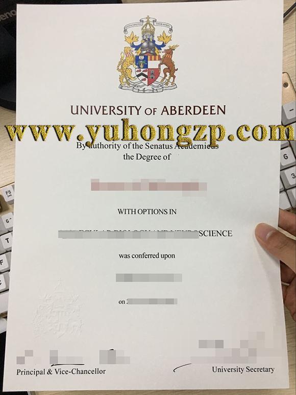 university of Aberdeen diploma