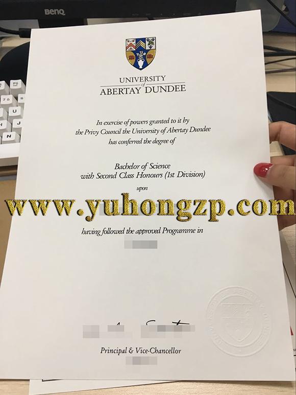 Abertay Dundee Diploma