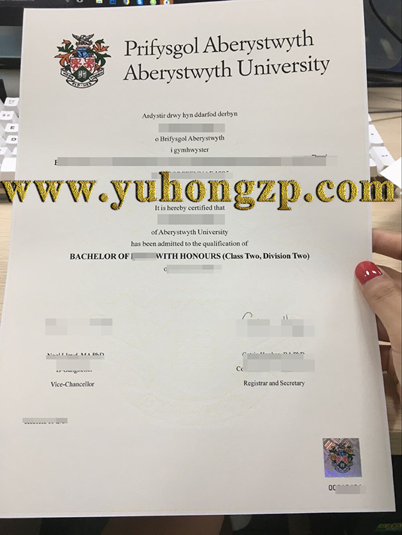 Aberystwyth University diploma
