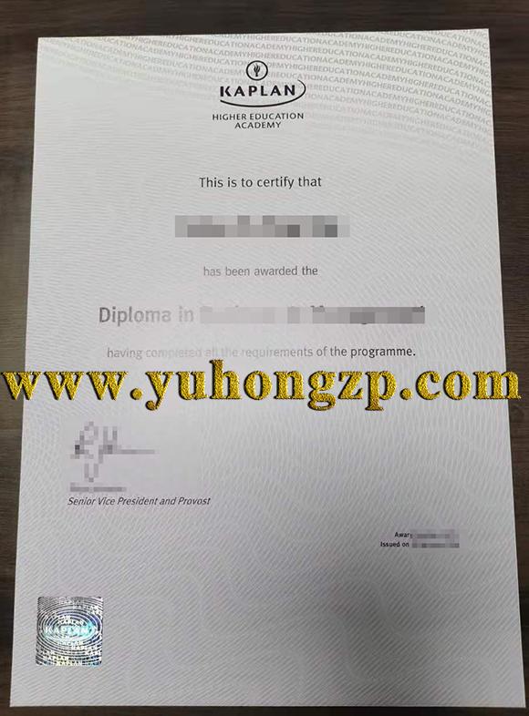 Kaplan diploma sample from yuhongzp.com
