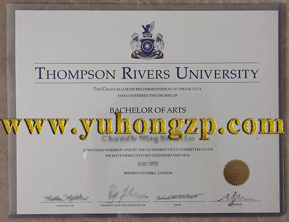 thompson rivers university diploma