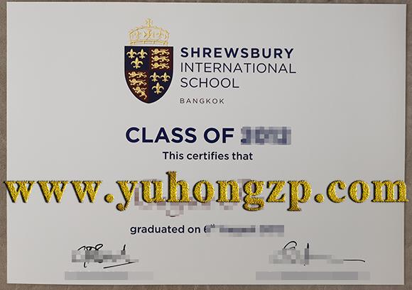shrewbury international school diploma