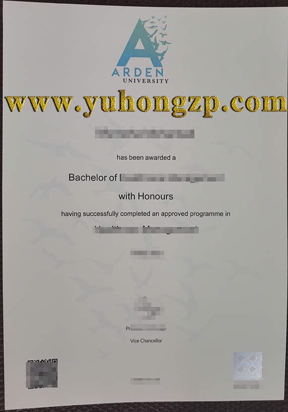 Arden University diploma sample from yuhongzp
