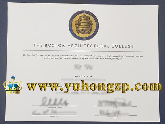 Boston Architectural College degree