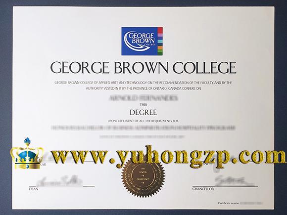George Brown College degree