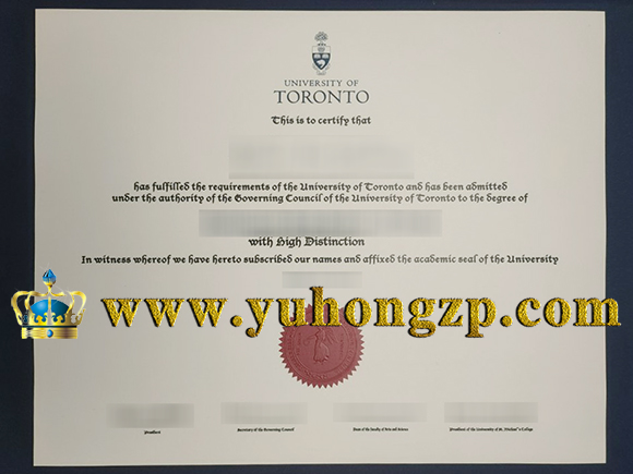 University of Toronto degree