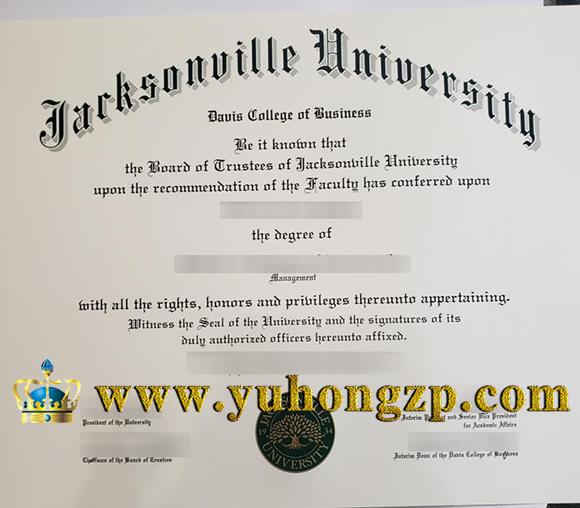 Jacksonville University (JU) degree