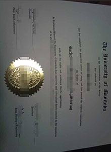 University of Manitoba degree, buy fake diploma and transcript online in Edmonton