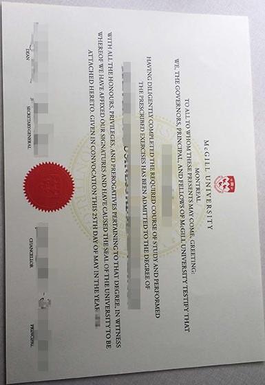 McGill university fake diploma in Canada