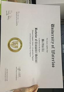 University of Waterloo certificate, buy novelty UW diploma
