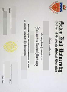Seton Hall University degree, buy fake diploma and transcript