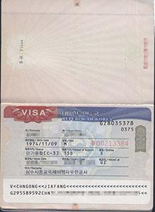 fake Visa certificate, buy fake Visa online, fake diploma and transcript