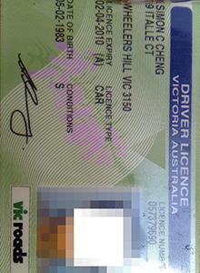 buy fake drivers licence victoria australia buy fake certificate online