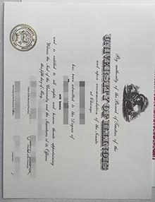 Fake diploma, University of Illinois fake degree
