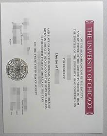 Buy fake diploma, The University of Chicago degree