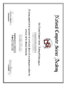 Superior NCSA fake certificate, Fake NCSA certificate