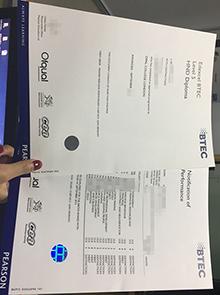 BTEC diploma and final results, buy fake BTEC degree with transcript