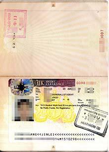 UK Visa template, buy a UK Visa, faking a UK Visa