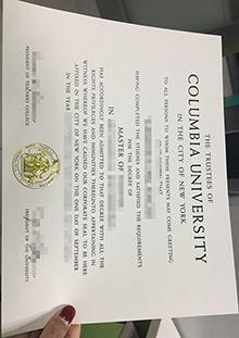 Columbia University diploma, buy fake Columbia degree certificate