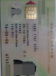 ID card, buy fake ID card of HONGKONG, buy fake diploma and transcript online