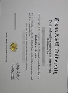 Texas A & M University degree , buy fake US diploma certificate