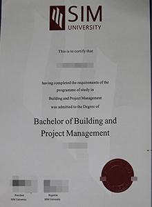 SIM University degree, fake SIM diploma and transcript online