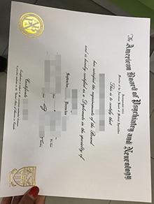 Buy ABPN degree USA, American Board of Psychiatry and Neurology sample replica
