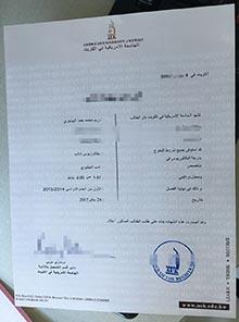 I wanna buy original American University Kuwait final transcript, fake AUK transcript
