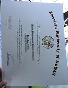 American University of Kuwait fake degree, buy counterfeit AUK diploma online