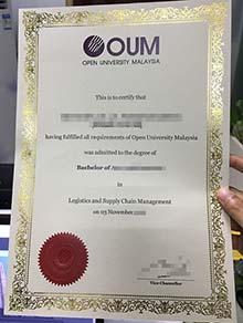 Open University Malaysia diploma template, buy fake OUM degree