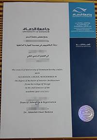 Buy fake University of Dammam degree, phony UoD certificate mill