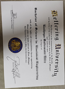 How to buy fake Kettering University diploma from USA?