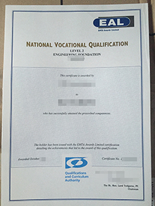 Buy NVQ level certificate, fake National Vocational Qualification certificate