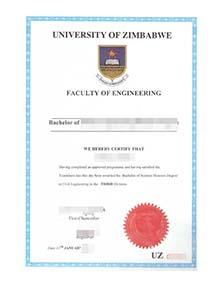 University of Zimbabwe diploma replica, buy fake UZ degree