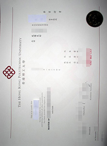buy fake HKPU degree, Hong Kong Polytechnic University diploma template