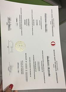 METU degree certificate supplier, buy a ODTU diploma online