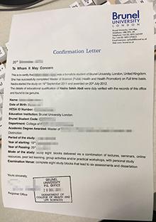 Brunel University London confirmation letter, fake Brunel confirmation letter