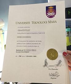 Universiti Teknologi MARA diploma template supplier, buy UiTM degree